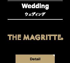呼ばれたい結婚式 この上ない感動
