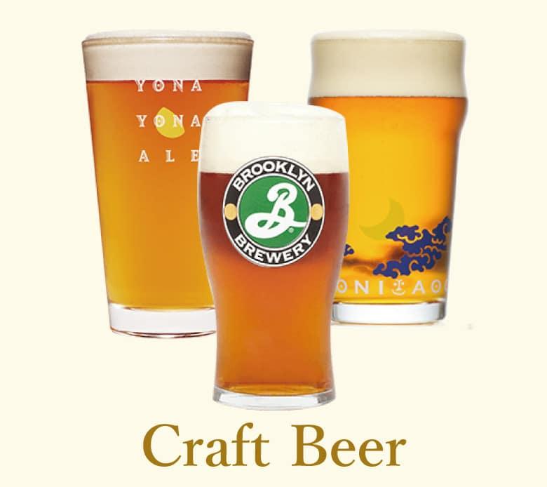 クラフトビール飲み放題 ビールが苦手