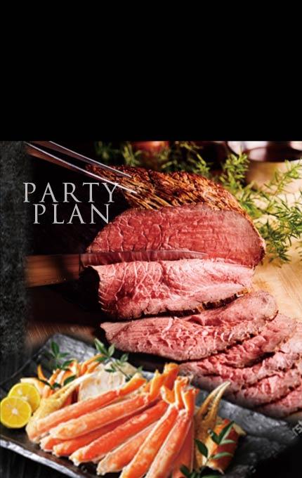 マグリット Grill Magritte 安心の忘年会・新年会プラン 肉と旬の素地を食べ尽くす