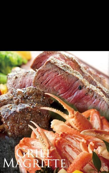 マグリット Grill Magritte グリル&蟹づくしフェア 肉と旬の素地を食べ尽くす
