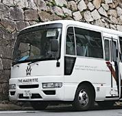 岡山市内 パーティ サービス 送迎 バス 備品