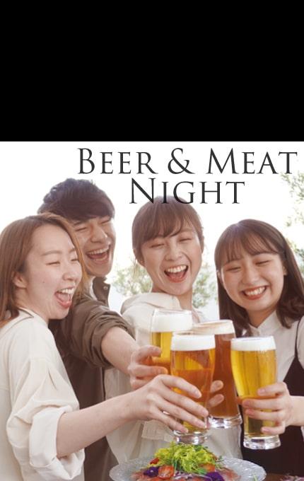 マグリット Magritte クラフトビール、ライブキッチン満喫! 飲み放題、食べ放題、夏のグルメ企画スタート。
