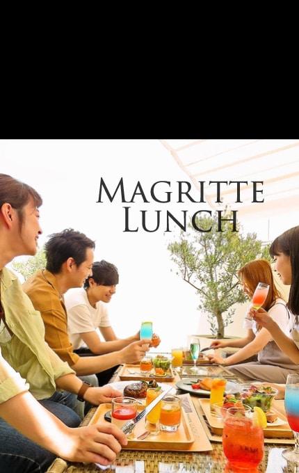 マグリット Grill Magritte マグリットランチ まずは、その日の気分でメイン料理をチョイス!