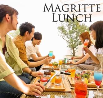 マグリット Party&Events news&topics マグリットランチ